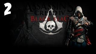 assassin s creed 4 black flag ita 2 la vivace avana