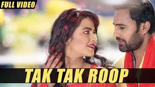 New Punjabi Songs 2016 | Tak Tak Roop | Full Video | Javed Ali | Once Upon A Time In Amritsar