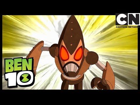Ben 10 | Metal Clones of the Aliens | Past Aliens Present | Cartoon Network