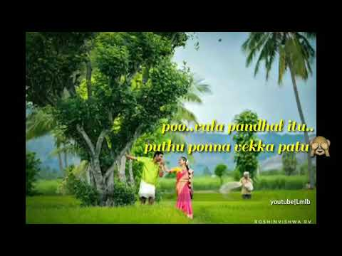 Thai Masam Oora Kutu.. 💕Romantic Tamil Song💕lyrical Motion Vedio 💕