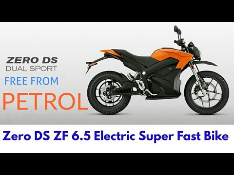 Zero DS ZF 6.5 Bike || ELECTRIC Bike || superfast electric bike 2020 || 2020 Zero Ds zf 6.5