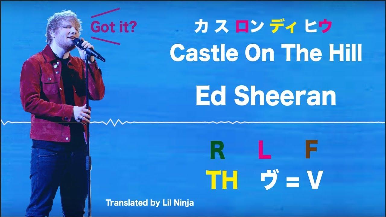 (カタカナ付) Caslte On The Hill  - Ed Sheeran [English & 日本語] lyrics
