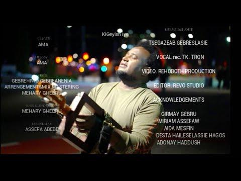 AMA - Kigeyish Eye (ክገይሽ እየ ) New  Tigrigna Music 2018 (Official Video)
