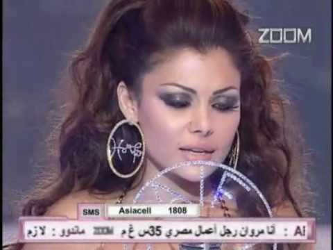 Haifa Wehbe sings in English