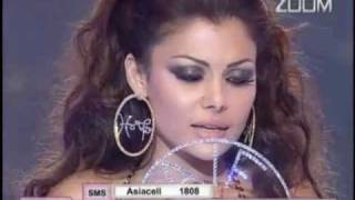 "Haifa Wehbe sings in English ""Sway With Me"" HQ هيفاء وهبي - تمايل"