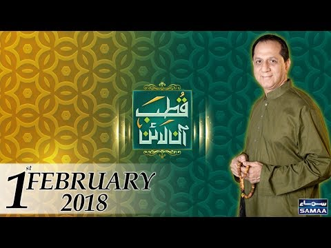 Qutb Online | SAMAA TV | Bilal Qutb | 01 Feb 2018