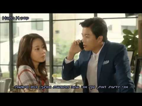 Kim Na Young-Hope And Hope MV (Marriage Not Dating OST Hebsub\Hebrew Sub)