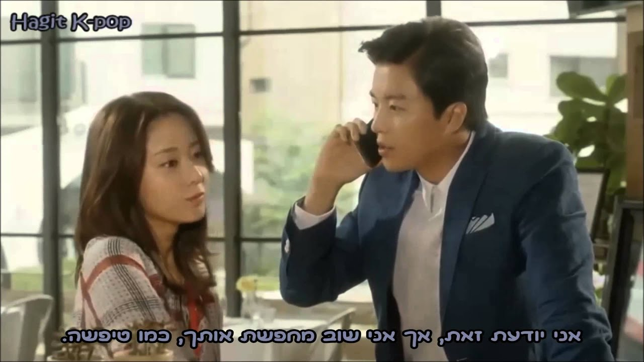 Download Ost Marriage Without Hookup Part 4
