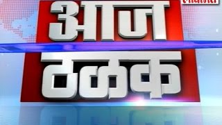 IBN Lokmat Aaj Thalak 21 May 2015
