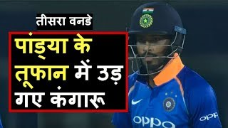 Ind Vs Aus 3rd ODI: Hardik Pandya Horizon half century against Aus 3rd ODI | Headlines Sports