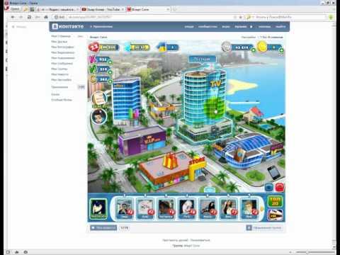 Скачать Игру Бесплатно На Компьютер Флирт Сити - фото 6