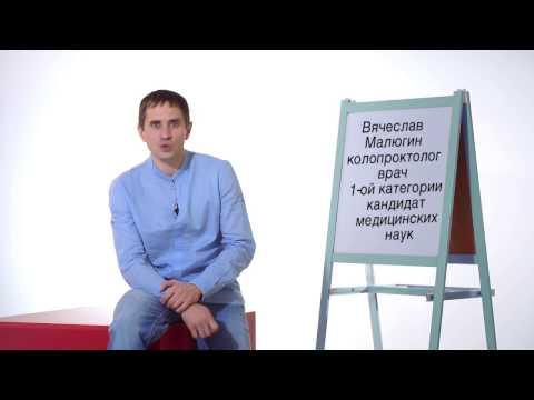Клиники тибетской медицины в Москве и Санкт-Петербурге