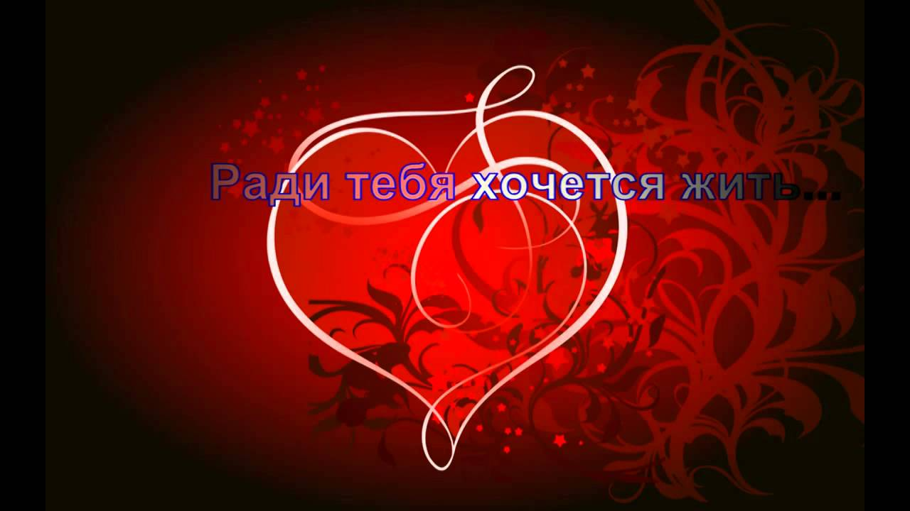 Надюша, малышка моя, я очень сильно люблю тебя!!! - YouTube: https://www.youtube.com/watch?v=2i_CHQMtBz0