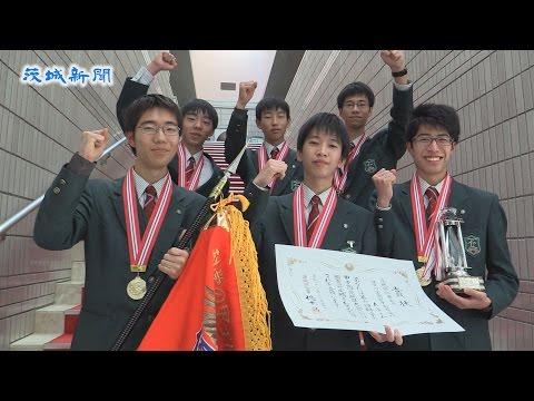 江戸川学園取手が初優勝 「科学の甲子園」県大会 つくばで表彰式