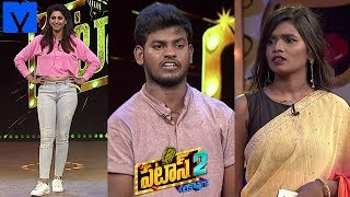 Patas 2 - Pataas Latest Promo - 20th August 2019 - Anchor Ravi, Varshini  - Mallemalatv