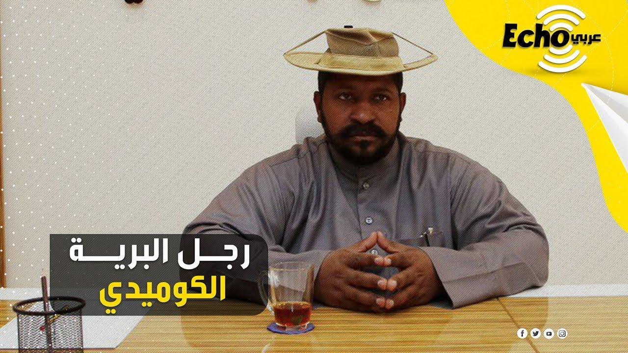 مواطن سعودي حقق شهرة واسعة على مواقع التواصل بسبب هذه المغامرات رجل البرية