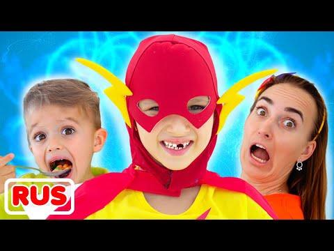 Влад и Никита играют в супергероев | Сборник видео для детей