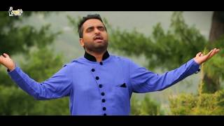 Supna | Parmish Verma | Swagy Recordz | Sara Gurpal | Latest Punjabi Songs 2016