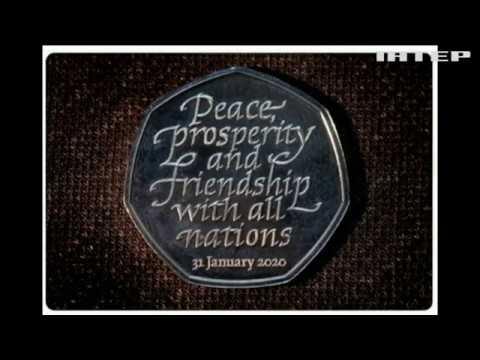 Подробности: В Британії випустили монету з нагоди