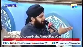 Hafiz Ahmed raza Qadri sahib new latest naat ik men hi nh un per Qurban zamana hy on Bol TV