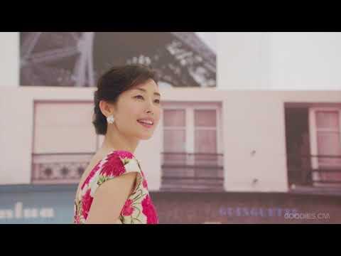 木村多江 イオン化粧 CM スチル画像。CM動画を再生できます。