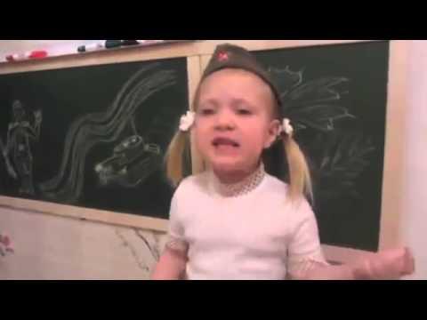 Девочка читает Песню Алексей, Алешенька, сынок