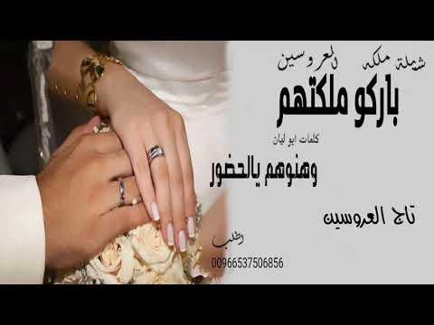 شيلة مدح باسم عبير 2020 افرحو وهنوها يالحضور شيلة مدح باسم عبير واخواتها