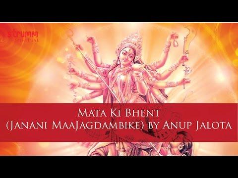 Mata Ki Bhent(Janani Maa Jagdambike) by Anup Jalota