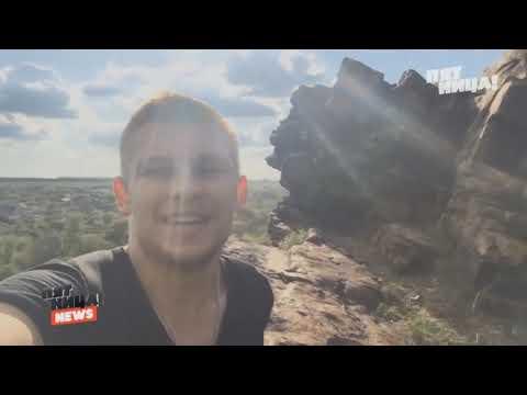Скелеватые скалы Красный Сулин  Ростовская область