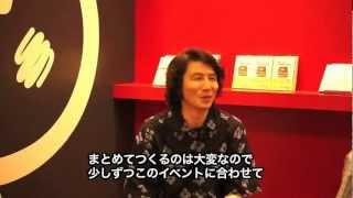 翻訳者・越前敏弥と楽しむ翻訳の世界 イベント開催記念インタビュー