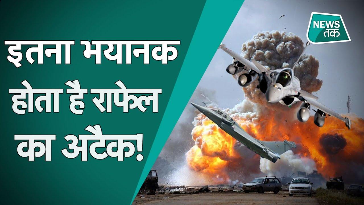 Download Rafale: कितना पावरफुल है राफेल विमान? फ्रांस से भारत के लिए निकले 5 राफेल, Rafale Power