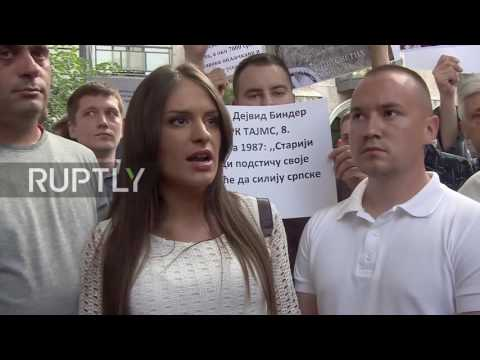 Serbia: Nationalists disrupt book presentation on rape cases in Kosovo