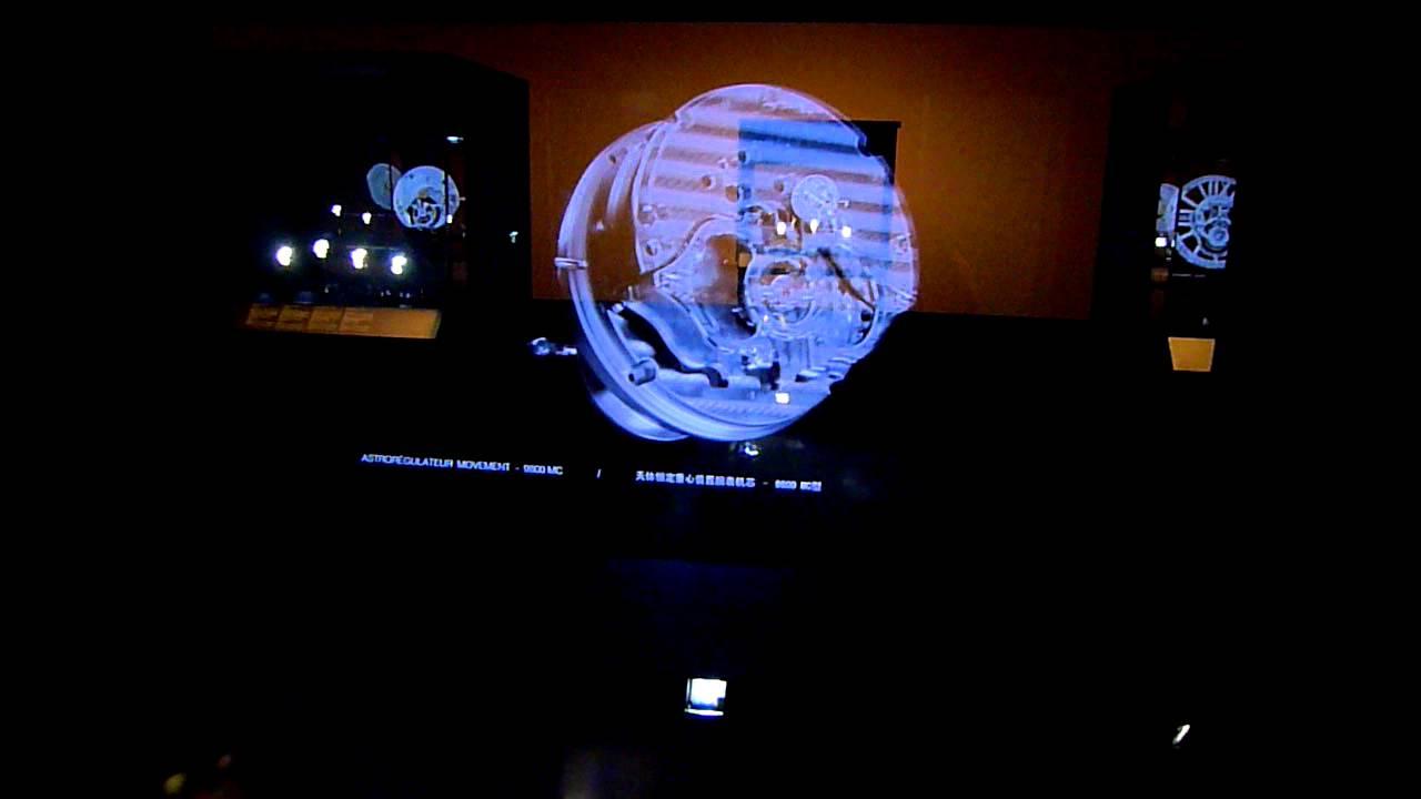 D Hologram Exhibition : Cartier time art exhibition astroregulateur hologram youtube