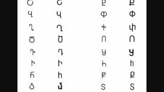 Georgian Alphabet Invented by Armenian Saint Mesrop Mashtots