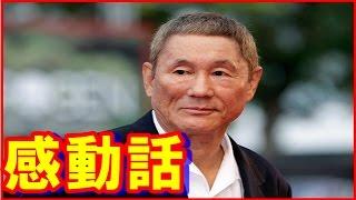 エンタメ芸能本舗CHチャンネル登録はこちら http://ur0.link/BoMq 【...