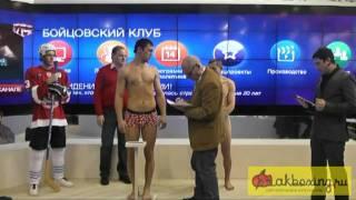 Бокс: Аллахвердиев, Дрозд, Рожнов, Лисеев