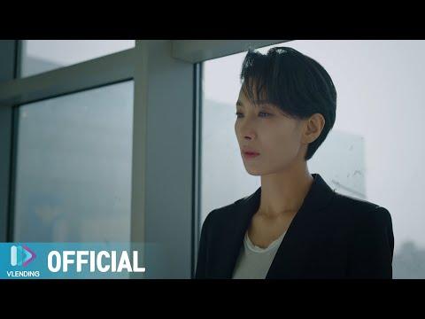Youtube: Embrace / Sunwoo Jung A