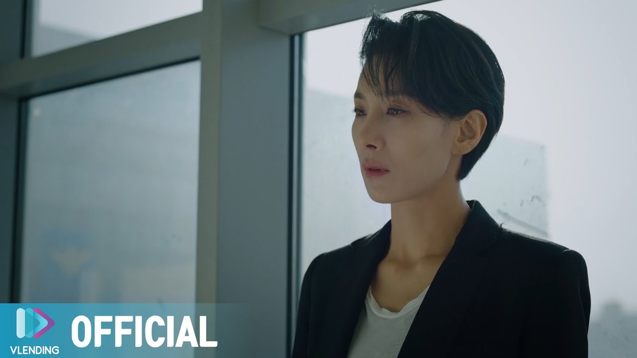 [MV] 선우정아 - 온기 [아무도 모른다 OST Part.1 (Nobody Knows OST Part.1)]