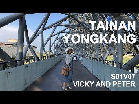 #V07 YONGKANG TAINAN TAIWAN VLOG | Vicky and Peter 20180519