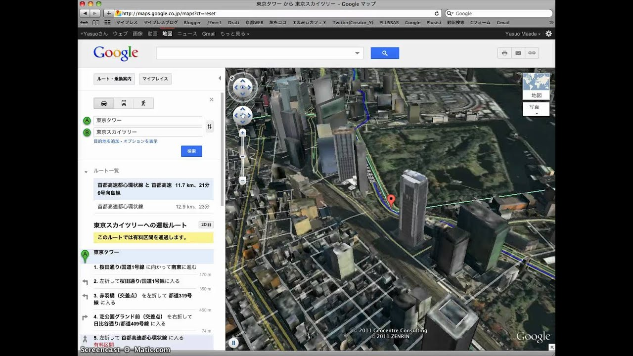 Google Maps 3D Flight【Tokyo Tower】→【Sky Tree】from JAPAN - YouTube