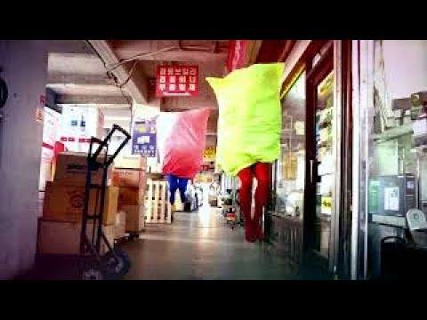 러브엑스테레오 (Love X Stereo) (+) Soul City (Seoul City) (Deluxe Edition)