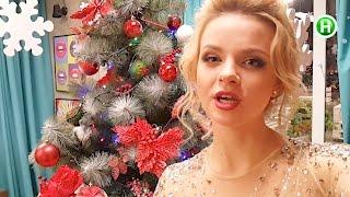 Верьте в себя! Герои Киев днем и ночью поздравляют с Новым годом