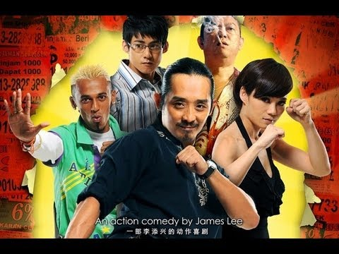 The Collector 收烂数 | Martial Arts Action Movie Trailer by James Lee