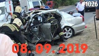 ☭★Подборка Аварий и ДТП от 08.09.2019/#1026/September 2019/#авария