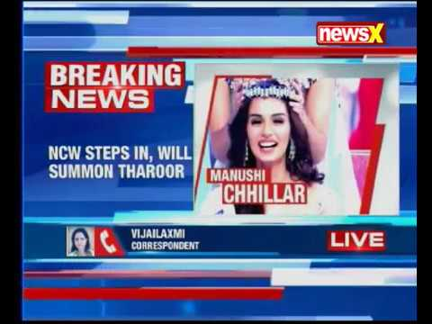 Shashi Tharoor's remarks on Miss World Manushi Chhillar backfire; NCW will summon Tharoor