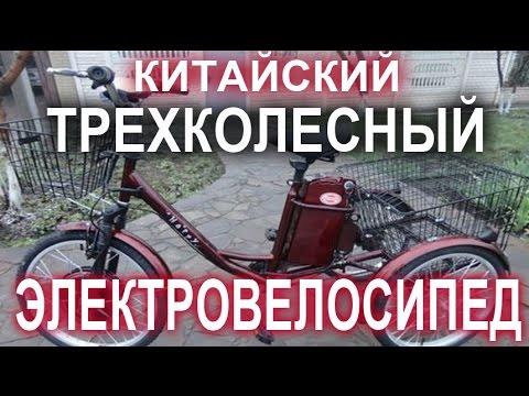 Велосипед Rock machine с планетарной втулкой shimano nexus 7 - YouTube
