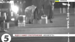 ЯНУКОВИЧ ТІКА(Відео з камер спостереження., 2014-02-23T01:18:08.000Z)