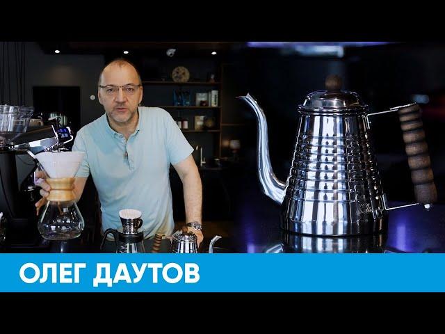 Короче, Омск | #129 - Кофейная альтернатива