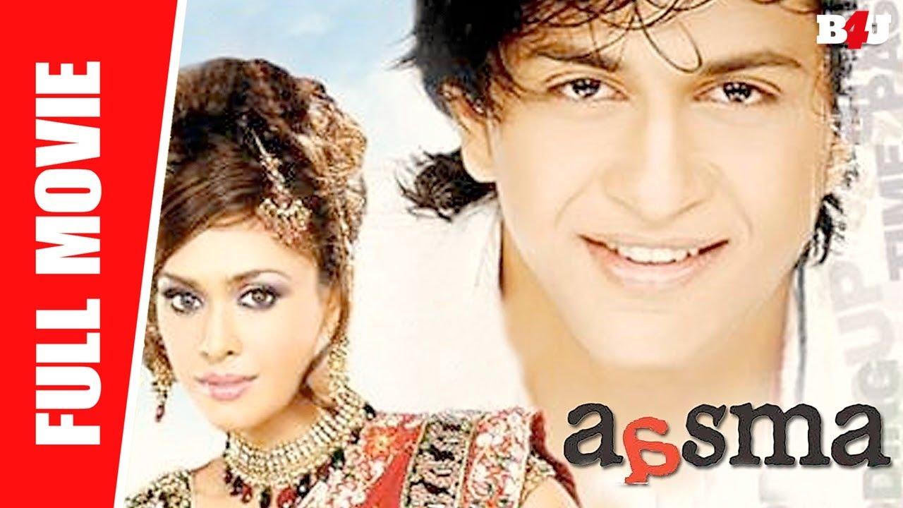 Download Aasma - The Sky Is The Limit | Full Movie | Hrishitaa Bhatt, Nauheed Cyrusi | Full HD
