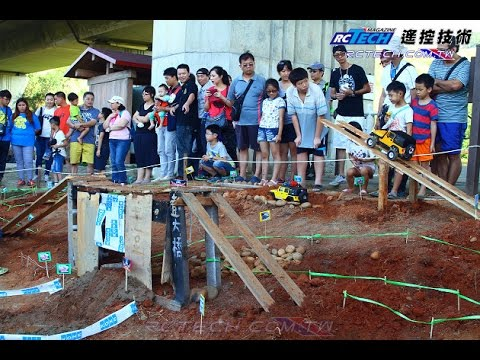 2015 TAIWAN RC SCALE CRAWLER MEET HD